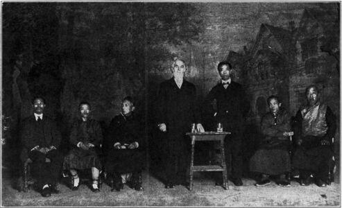 1912 China Szanghaj