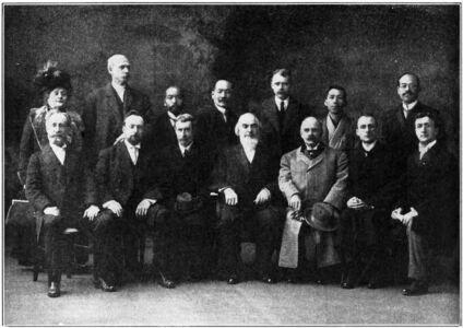 1912 Japan Comitet