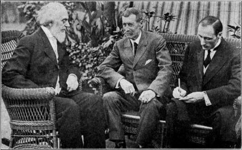 1912 Komitet